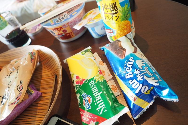 【超お気に入り!】沖縄の BLUE SEAL アイス_b0008655_15374627.jpg