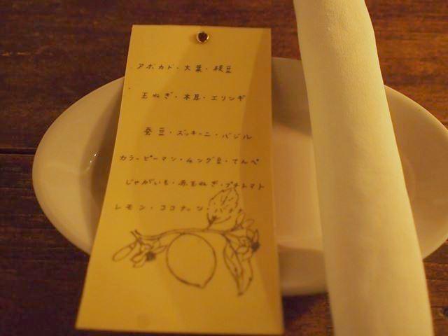 東京旅 その4_b0279058_16075908.jpg