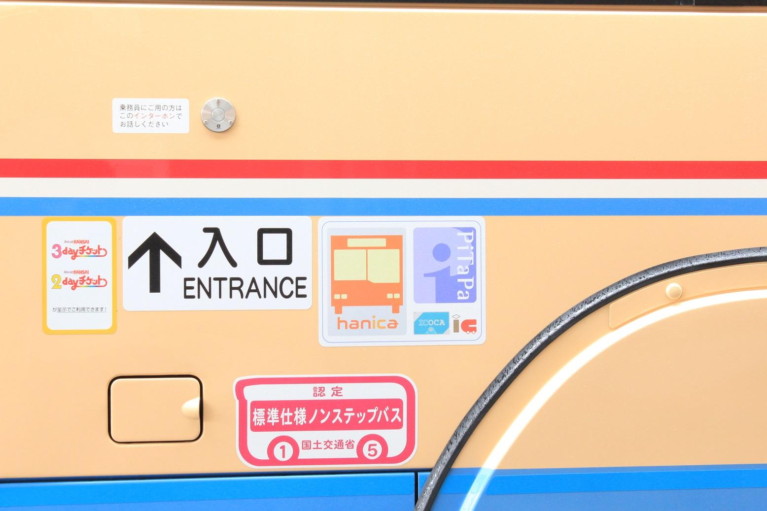 阪急バス 小ネタ _d0202264_12254515.jpg