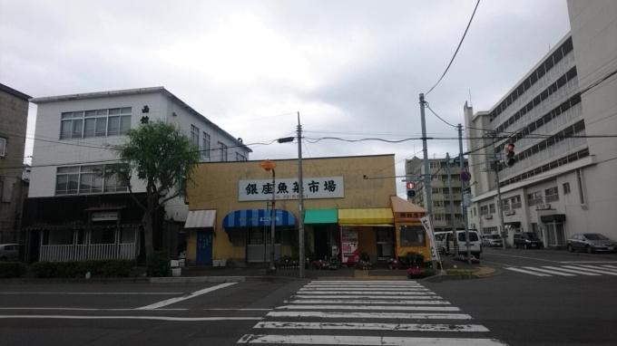 銀座魚菜市場_b0106766_10304225.jpg
