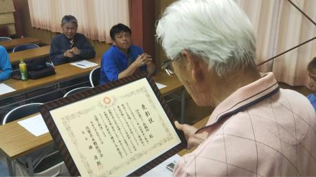 伊万里湾小型船安全協会理事会_a0077071_14391911.jpg