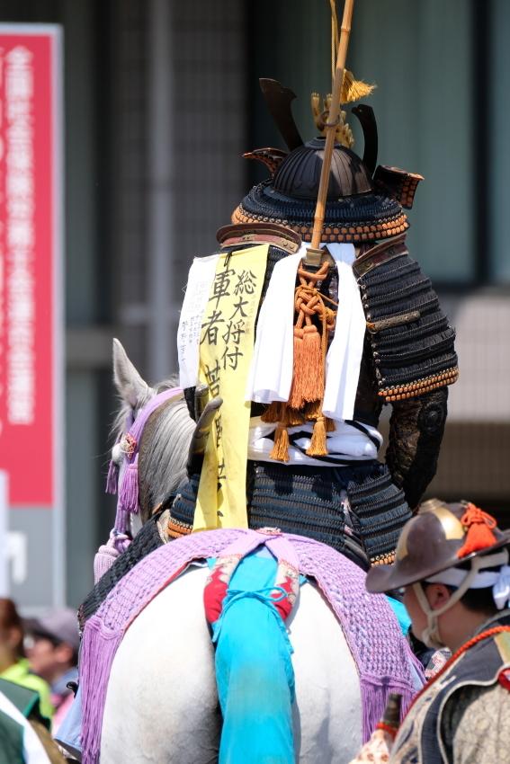 東北絆まつり2019福島 <12> 相馬野馬追 6月1日_e0143883_02452006.jpg