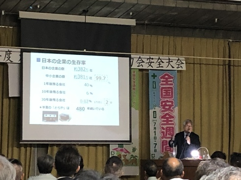 浜松で社長の二宮が講演いたしました_e0190287_16083912.jpeg