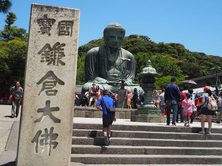 鎌倉の大仏さま(5/30ひとり遠足)_c0212604_1541992.jpg