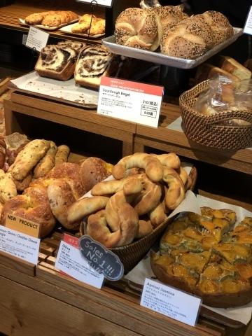 搬入日のランチはブレッドワークスさんのパンで♡_a0157409_10435333.jpeg