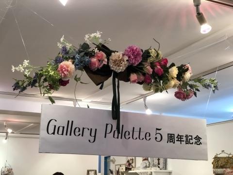 無事搬入終了しました^^今日はギャラリーパレットでお待ちしています♡Gallery Palette 5周年記念スペシャルイベント  「おしゃれなハンドメイド展」_a0157409_23183307.jpeg