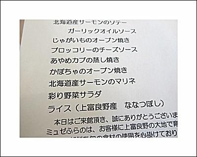 f0060310_16563877.jpg