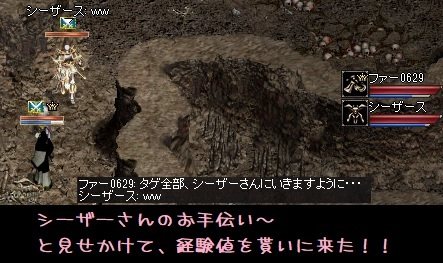 f0072010_05084051.jpg