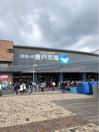 T-BOLANコンサート写真日記_f0085810_23530089.jpg
