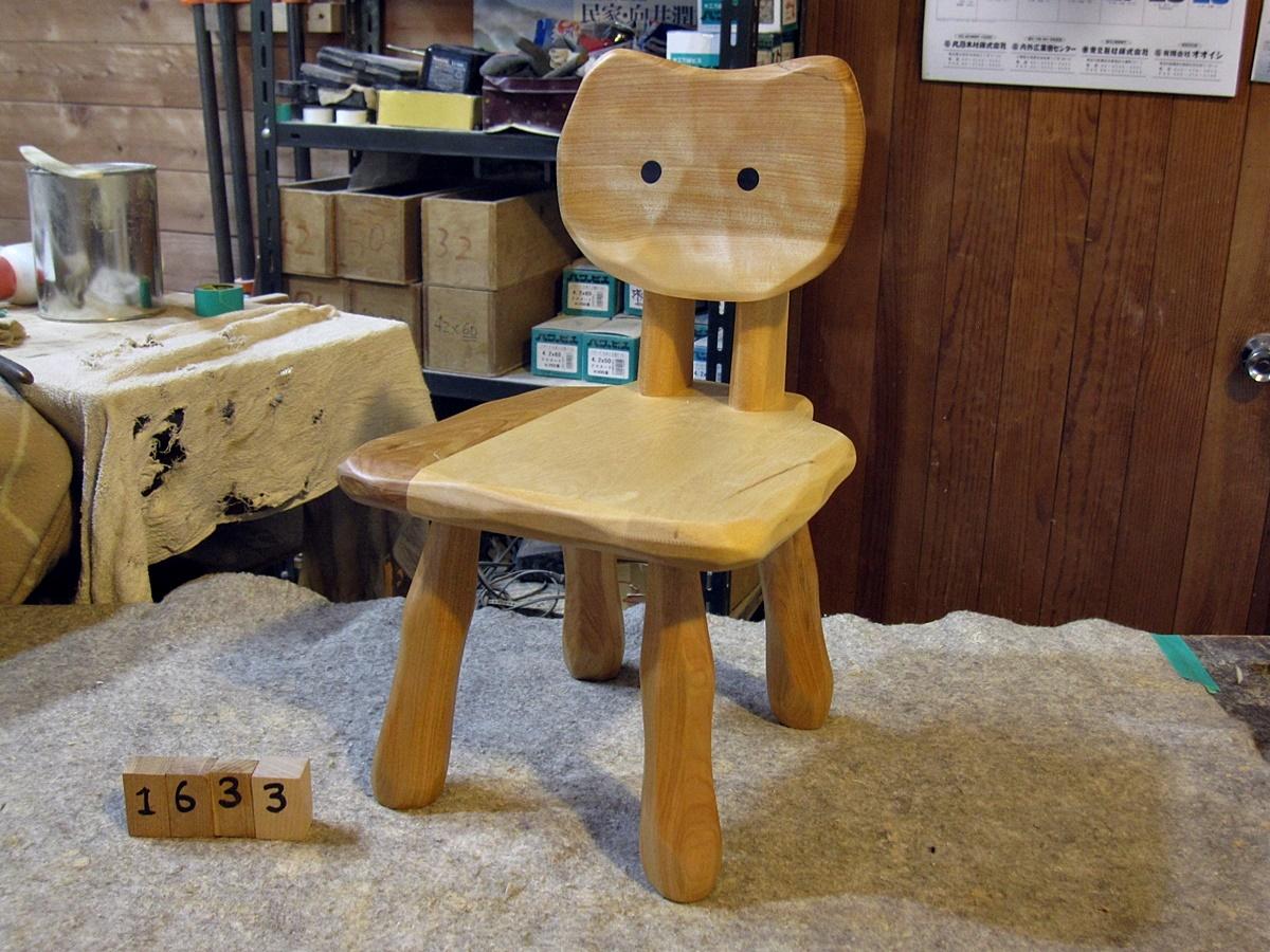 こねこ椅子_e0072513_16075611.jpg