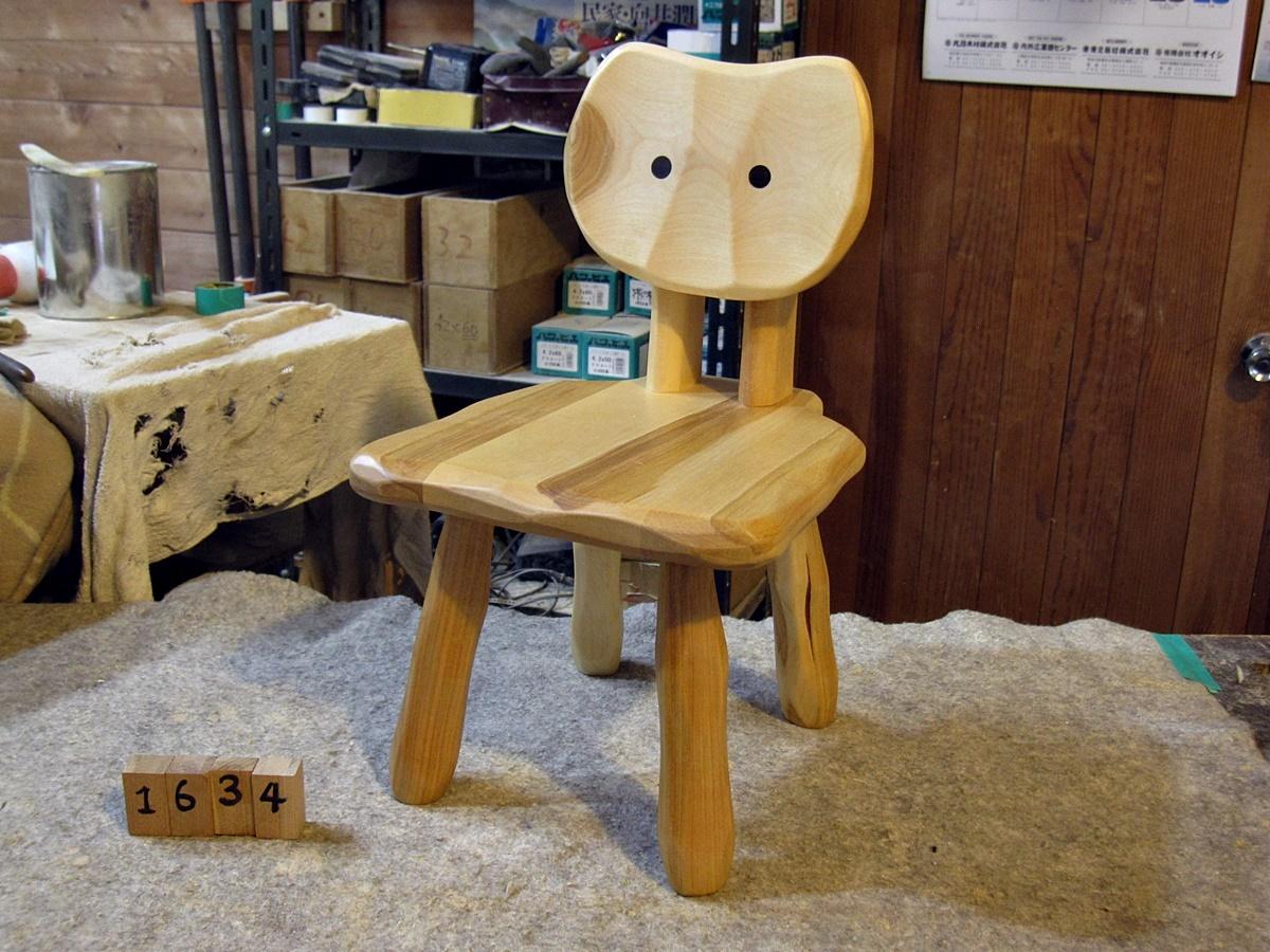 こねこ椅子_e0072513_16084316.jpg