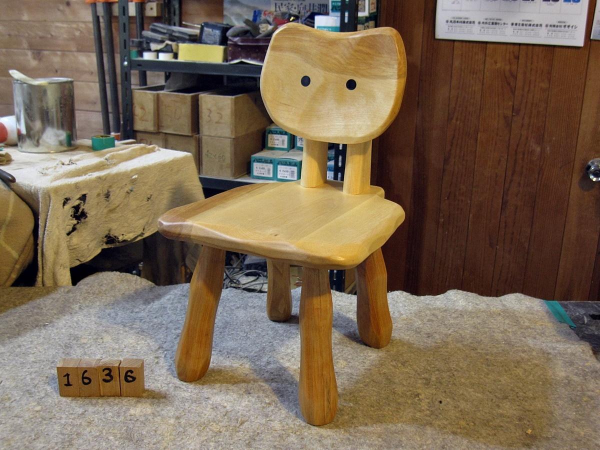 こねこ椅子_e0072513_16092430.jpg