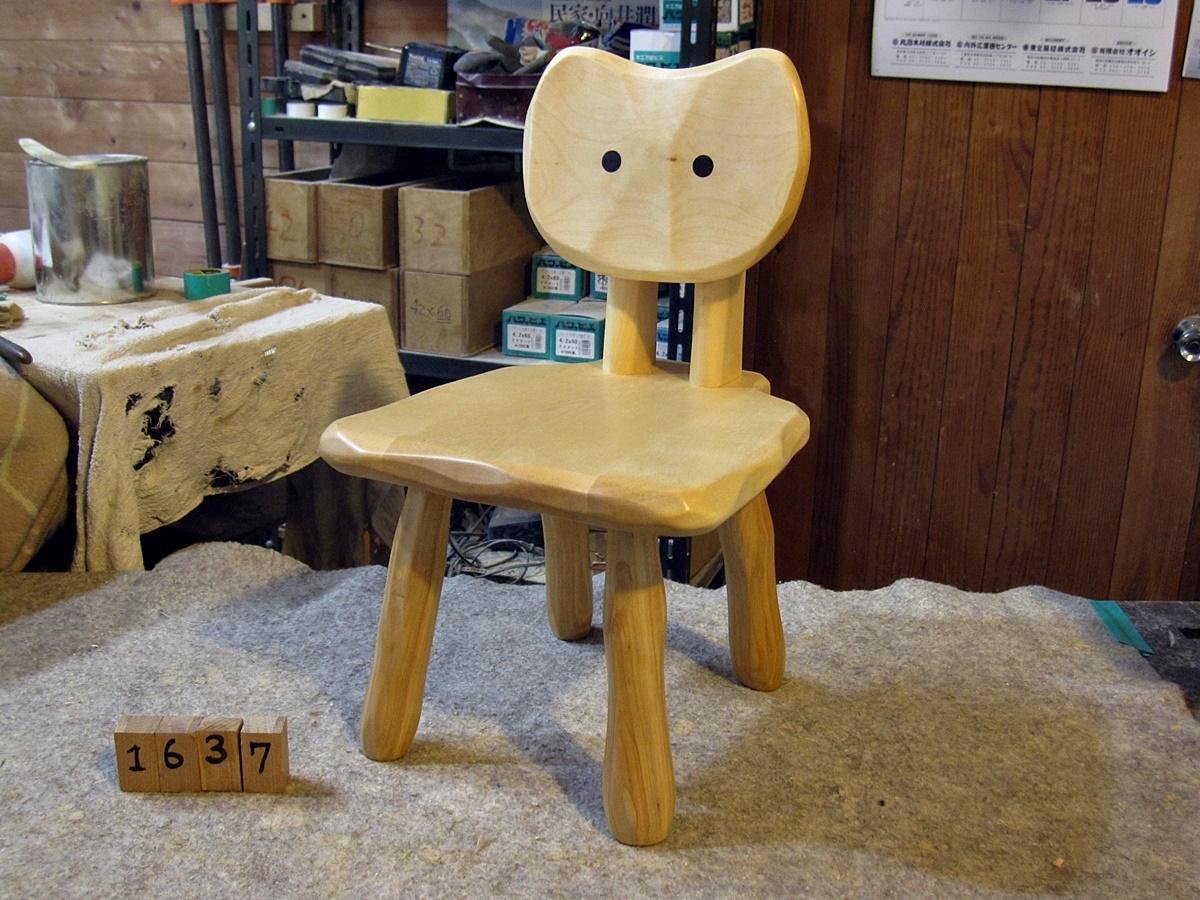 こねこ椅子_e0072513_16094025.jpg