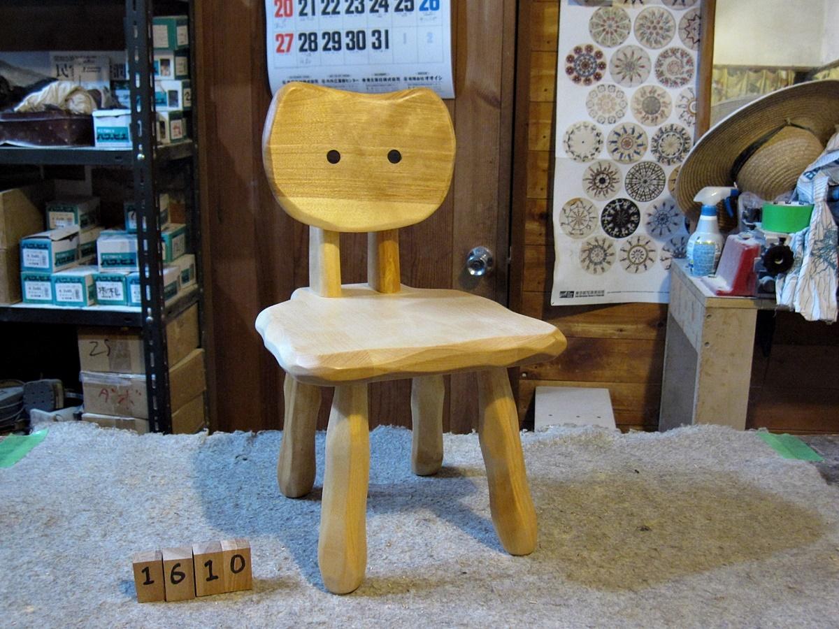 こねこ椅子_e0072513_16102783.jpg