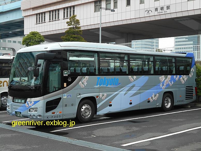 都営観光 K-P005_e0004218_20393036.jpg