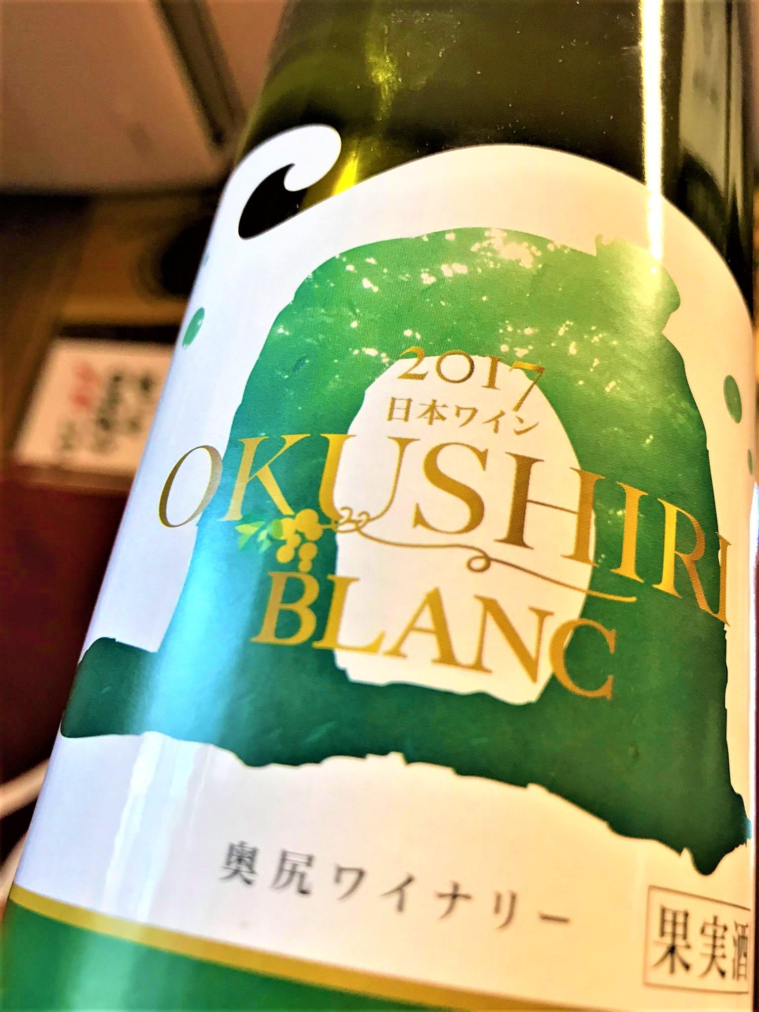 【ワイン】奥尻ワイナリー SUGAKAWA Special 厳選 BLANC Blend 限定🆕_e0173738_1822998.jpg