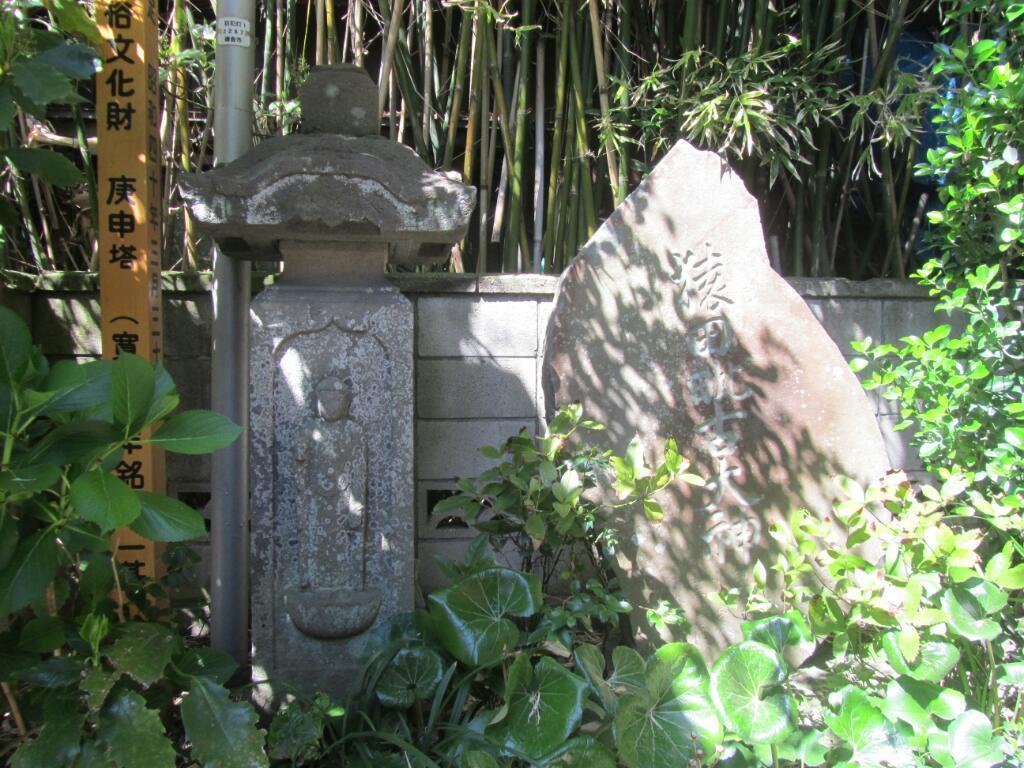 八雲神社の庚申塔