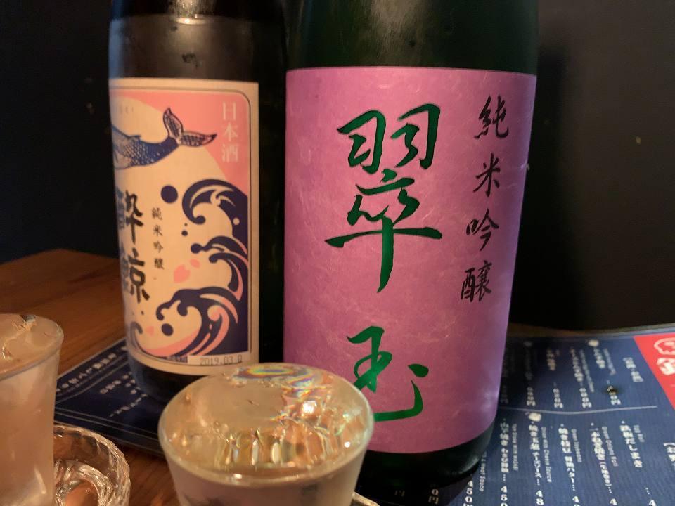 中津の居酒屋「テケレッツ」_e0173645_12071397.jpg