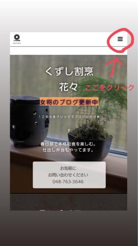 1day cafe桜の情報のページが完成。_e0230154_21321892.jpg