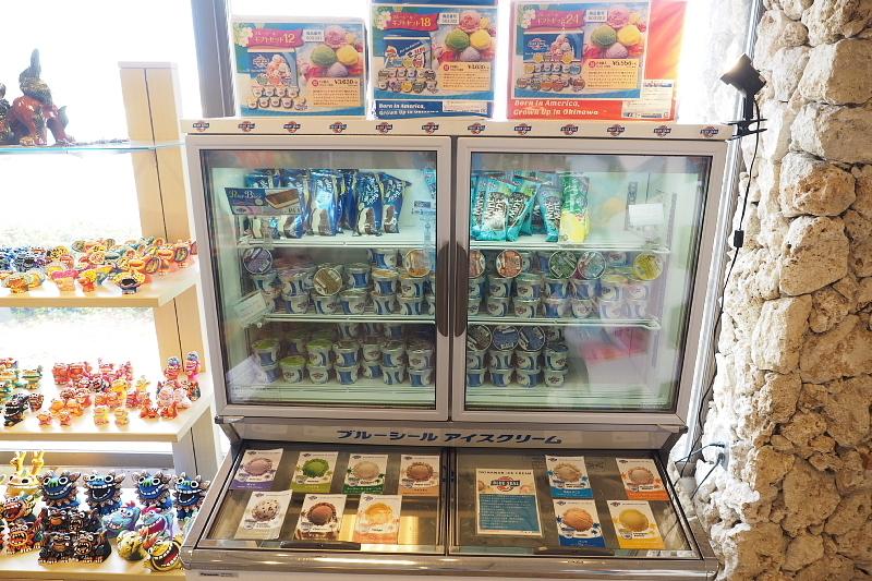 【超お気に入り!】沖縄の BLUE SEAL アイス_b0008655_18472111.jpg