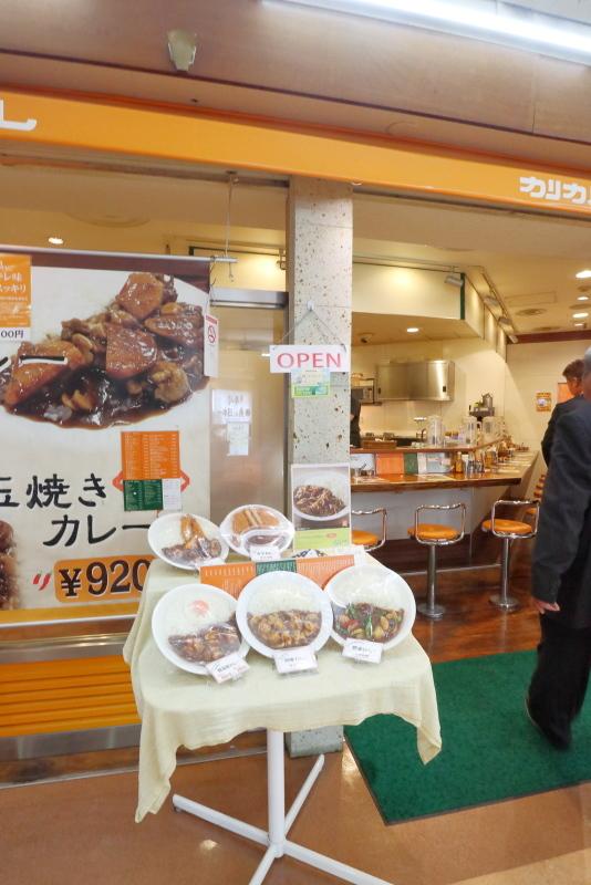 カリカル 新橋本店で、印度カレーを食べる_a0077663_17212951.jpg