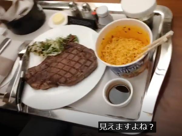 【パルド】パルドビビン麺(カップ麺)_c0152767_19511530.jpg