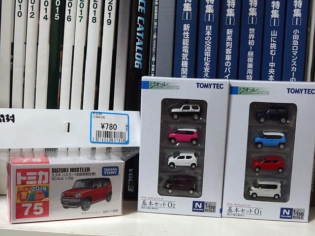 ハスラーのミニカー、ガチャなど おもちゃまとめ_b0006870_21232639.jpg