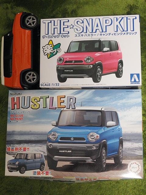 ハスラーのミニカー、ガチャなど おもちゃまとめ_b0006870_21235464.jpg
