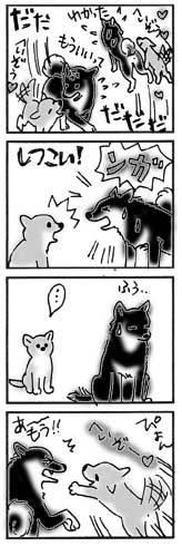 2003年12月19日のシバツレ漫画3_b0057675_22184599.jpg
