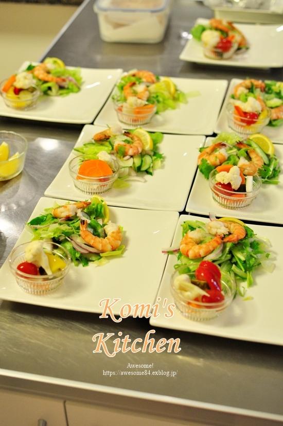 今月のおいしいテーブル@Komi\'s Kitchen_e0359481_11565271.jpg