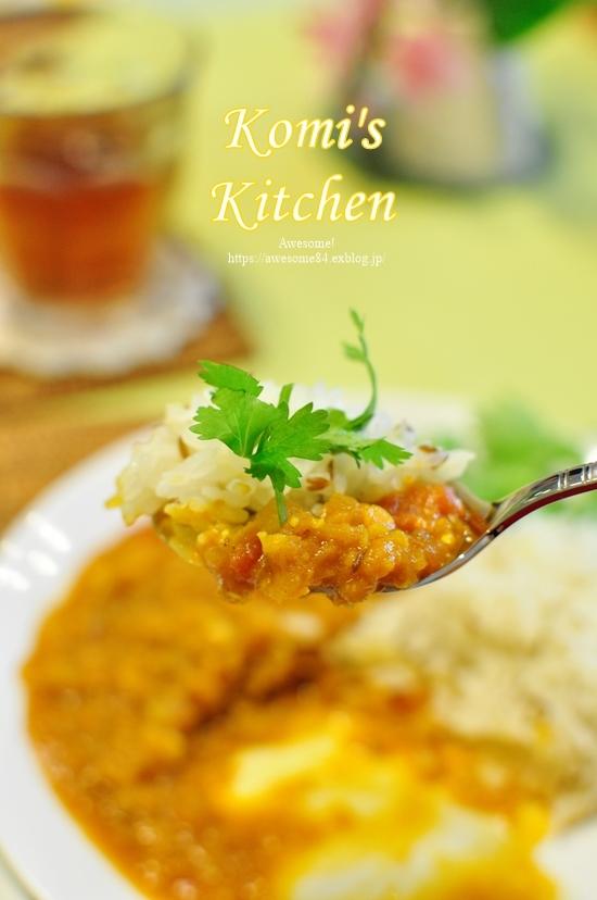 今月のおいしいテーブル@Komi\'s Kitchen_e0359481_11583845.jpg