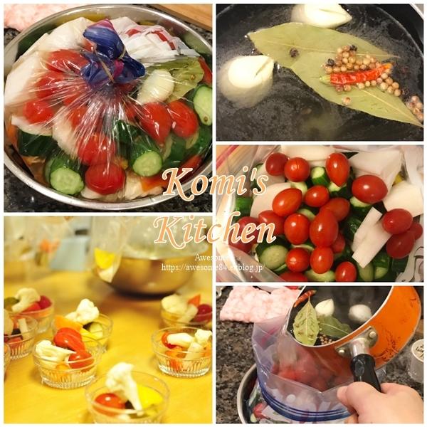 今月のおいしいテーブル@Komi\'s Kitchen_e0359481_12462479.jpg
