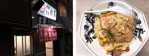 朝陽(阿佐ヶ谷)_d0082483_16470294.jpg
