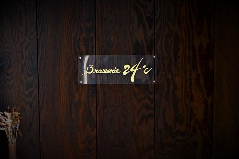 高槻フランス料理 「ブラッセリー 24℃」_f0229190_20504744.jpg