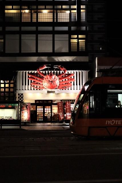 観光の町松山@松山の夜と昼、綺麗な街並み松山市・・・坊ちゃん列車と路面電車_d0181492_00052818.jpg