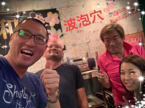 ラグビー元日本代表。レジェンド宮下さんと、パワースポットに。_a0112393_19142487.jpg