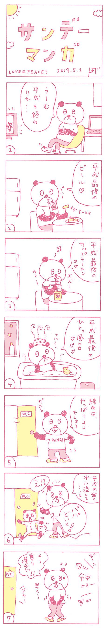 b0102193_20354743.jpg