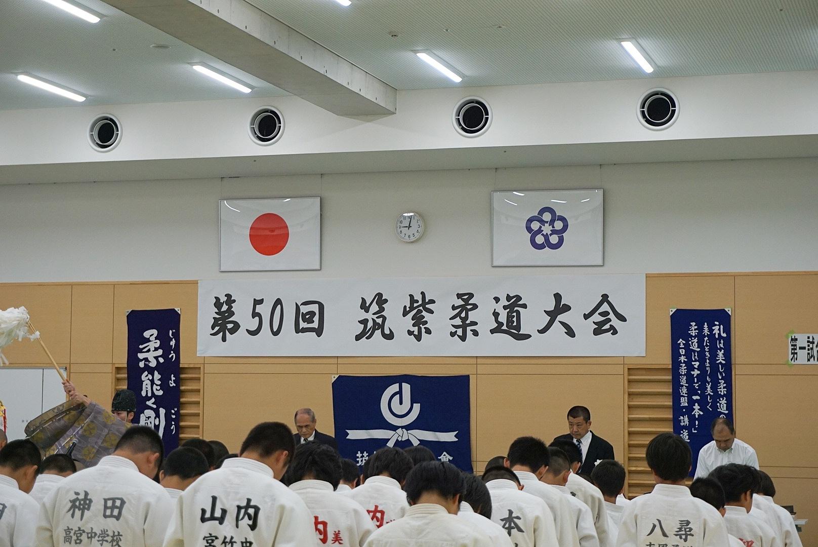 2019 筑紫柔道大会_b0172494_21031206.jpg
