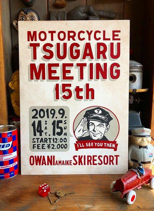 ◆ TSUGARU MEETING 15th ◆_c0078202_09464820.jpg
