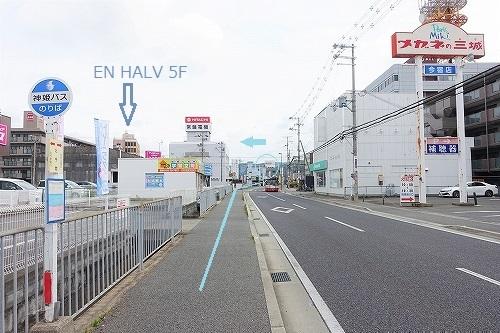 姫路駅からEN HALV(バス編)_f0275103_13450598.jpg