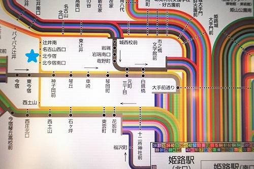 姫路駅からEN HALV(バス編)_f0275103_14094594.jpg