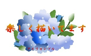 a0207606_15373109.jpg