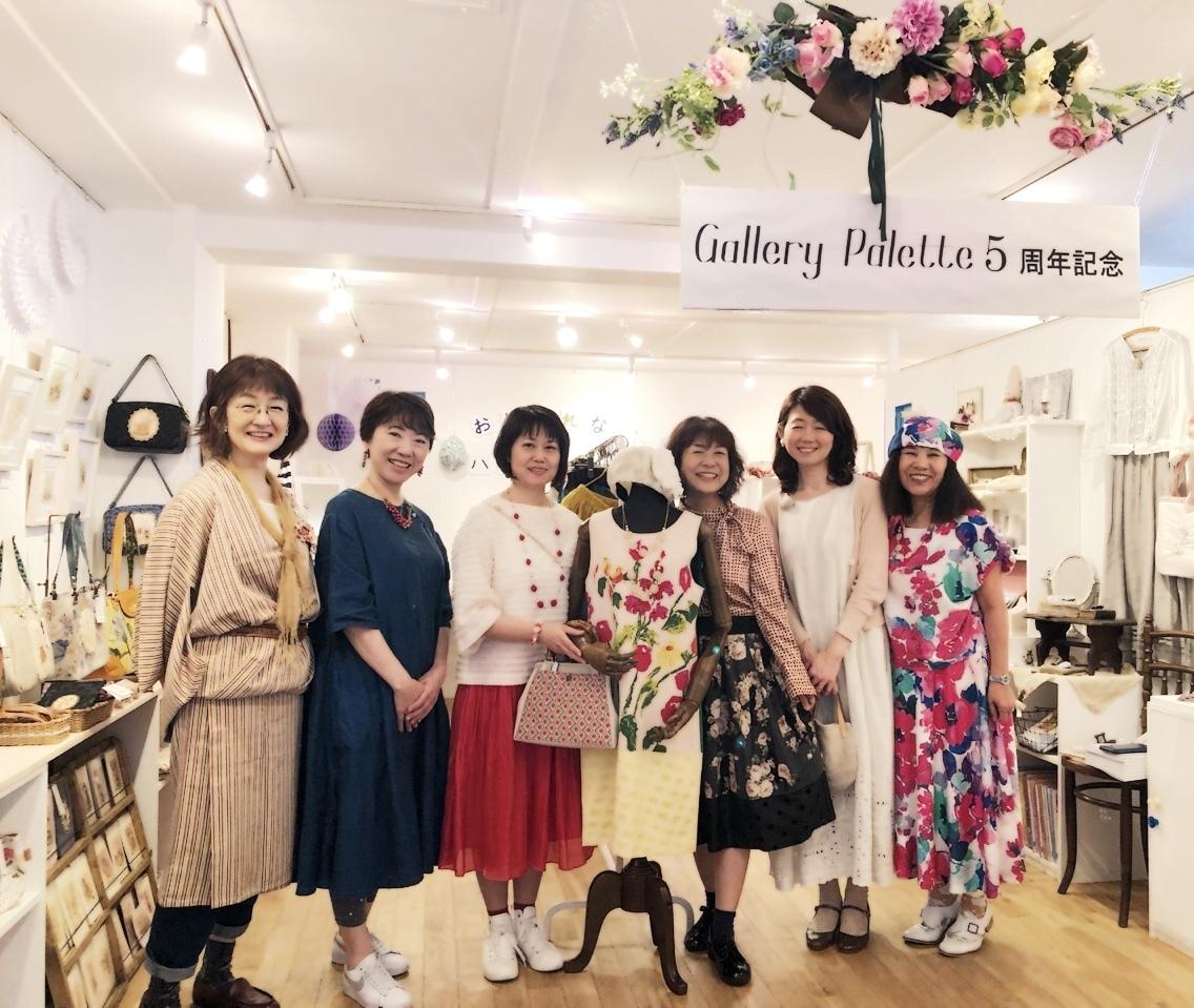 Gallery Palette 5周年記念スペシャルイベント  「おしゃれなハンドメイド展」  今日からスタートしました😊_a0157409_22363361.jpeg