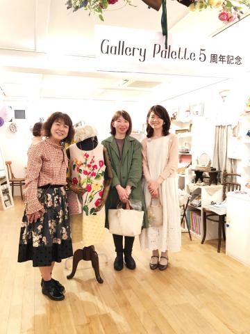 Gallery Palette 5周年記念スペシャルイベント  「おしゃれなハンドメイド展」  今日からスタートしました😊_a0157409_22370837.jpeg