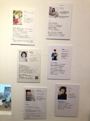 Gallery Palette 5周年記念スペシャルイベント  「おしゃれなハンドメイド展」  今日からスタートしました😊_a0157409_22444713.jpeg