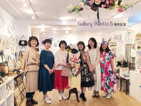 Gallery Palette 5周年記念スペシャルイベント  「おしゃれなハンドメイド展」  今日からスタートしました😊_a0157409_22454214.jpeg