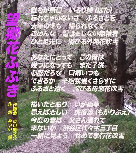 d0095910_20072492.jpg