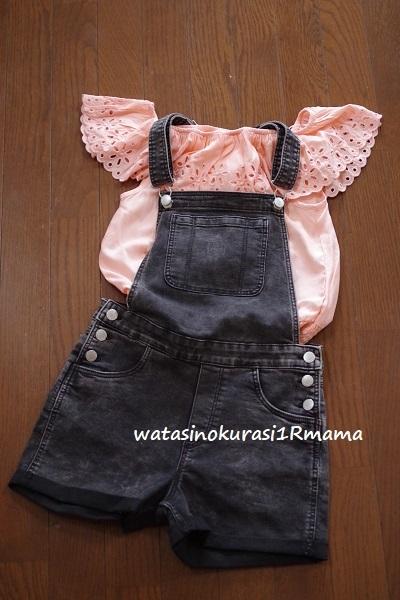 子供の洋服♪_c0365711_08314605.jpg