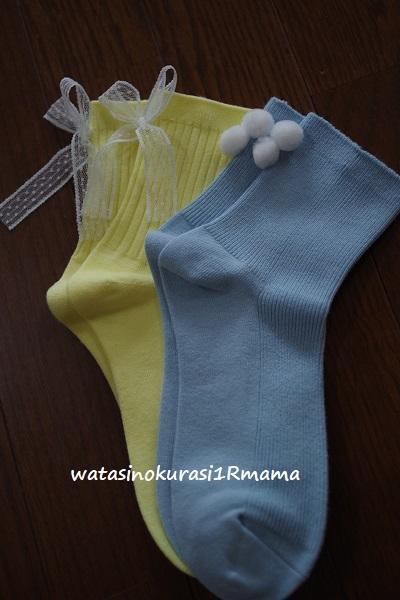 子供の洋服♪_c0365711_08314654.jpg