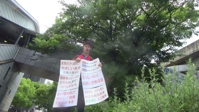 麻生さん!みんなが2000万円貯蓄(無理だけど)しようとしたら、大不況ですよ!_e0094315_19223123.jpg